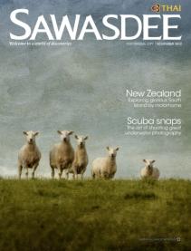 Sawasdee November